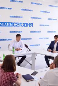 Вице-спикер ЗСК Сергей Алтухов провел пресс-конференцию в Краснодаре