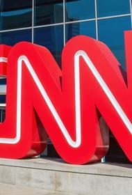 Телеканал CNN стал рупором антироссийской пропаганды в угоду спецслужбам
