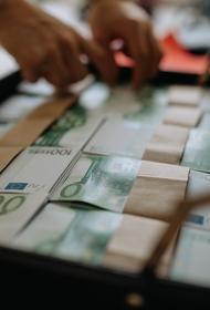 Еврокомиссия предлагает ужесточить правила оборота наличных в Европе