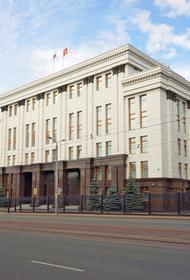 На Южном Урале запущены новые проекты по оптимизации деятельности органов власти