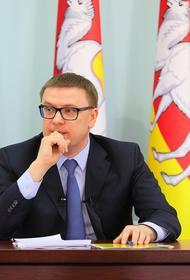 За кем следит губернатор Алексей Текслер в Instagram