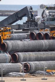 Politico: Власти США призвали Киев не высказываться о «Северном потоке - 2»