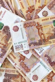 Губернатор Колымы Носов заявил о планах повышения зарплат в регионе