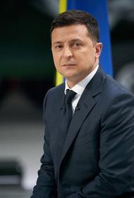 Зеленский планирует обсудить с Байденом Крым, Донбасс и вопросы энергетики
