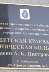 Младенец в Хабаровске отравился запрещенными веществами