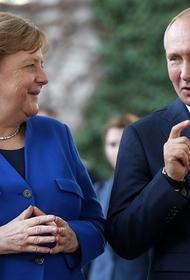 Байден решил отдать проблему с украинским транзитом на откуп немцам