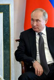 Путин обсудил по телефону с президентом Таджикистана актуальные вопросы двусторонней повестки дня