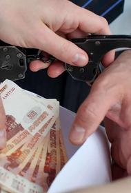 Сумма предполагаемых взяток главы челябинского Пенсионного фонда России выросла почти  в 10 раз
