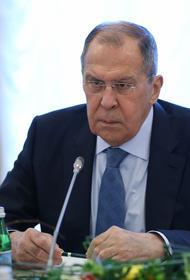 Лавров: Запад не любит Россию, потому что страна «не оправдала ожиданий»
