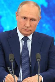 Путин подписал указ о флаге ВМФ РФ