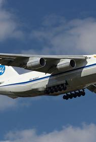 МО РФ доставит на Кубу 88 тонн гуманитарного груза