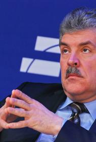 Зюганов заявил, что КПРФ подаст апелляцию в Верховный суд на исключение Грудинина