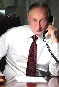 Путин «в дружественном ключе» обсудил с президентом Казахстана региональные проблемы