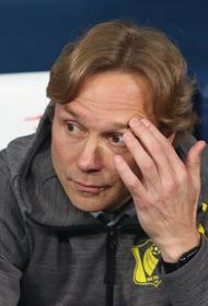 Губерниев предложил новому главному тренеру сборной РФ по футболу Карпину уйти из «Ростова»