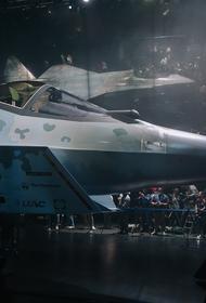Forbes назвал «основными врагами» нового российского истребителя Checkmate американские самолеты F-22 и F-35
