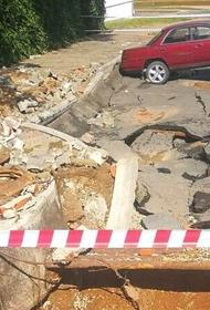 В Хабаровске из-за коммунальной аварии обрушилась дорога