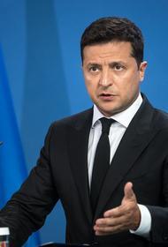Украинский журналист Скачко назвал «полным провалом» Зеленского ситуацию с «Северным потоком — 2»