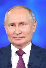 Владимир Путин поздравил моряков с Днем ВМФ России