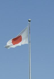 Япония выразила РФ протест из-за готовящихся на Кунашире стрельб