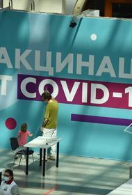 В США учёные изучили эффективность вакцины «Спутник V» и выявили, что препарат защитит пациентов от тяжелых форм COVID-19