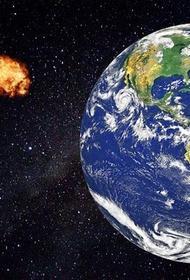 На юге Норвегии упал крупный метеорит