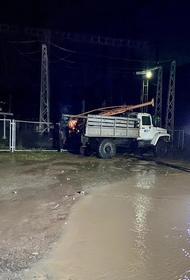 В подтопленных районах Сочи восстановили работу энергообъектов