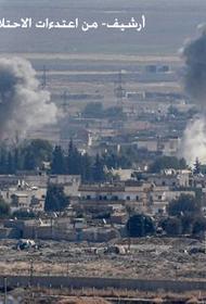 В Сирии турецкие войска обстреляли населённые пункты в провинциях Алеппо и Хасака