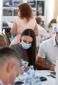 Полуфинал конкурса «Лидеры Кубани» прошел в Краснодаре