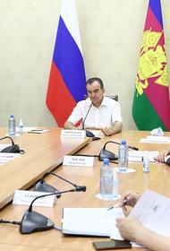 Губернатор Кубани Вениамин Кондратьев провел личный прием граждан