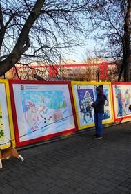 В Краснодаре на заборах выставят новые рисунки детей