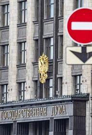 В Госдуме поддержали единовременные выплаты для школьников со 2 августа