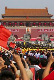Китай запустил систему торговли углеродными выбросами в рамках борьбы с климатическим кризисом