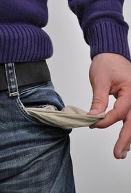 Челябинцы занимают в микрофинансовых организациях почти 8 тысяч в месяц