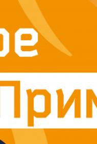 Социальный проект «Доступное Приморье» наращивает количество участников