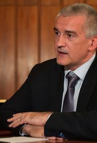 Глава Крыма Аксенов заявил, что ситуация с COVID-19 в республике стабилизируется