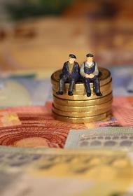 Депутат Ярослав Нилов назвал причины снижения пенсий