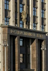 Критерии роскошного жилья так и не были прописаны в законодательстве РФ