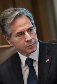 Госсекретарь США Блинкен: Американская миссия в Афганистане оказалась успешной