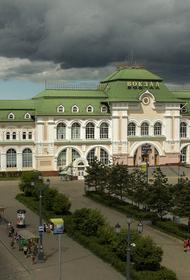 Приамурец «заминировал» хабаровский железнодорожный вокзал, чтобы не возвращаться к семье