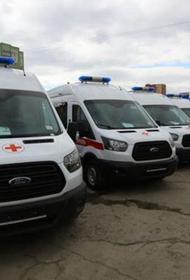 Автопарк южноуральских медиков пополнился сразу двадцатью автомашинами