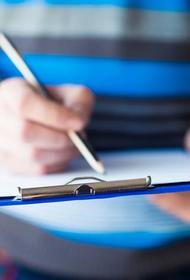 ЦИК Латвии начинает сбор подписей в поддержку возврата традиционного понятия семьи