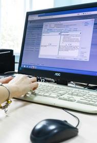 За три месяца в региональные органы власти поступило 59 тысяч обращений