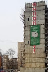 В Хабаровске застройщик похитил 19 млн рублей у дольщиков