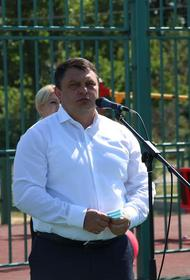 В Новокубанском районе открыли новую многофункциональную площадку