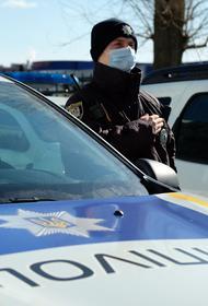 Экс-судью из Украины Чауса обнаружили под Винницей в одних трусах