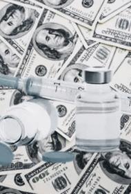 Жители Нью-Йорка получат бонусы за вакцинацию