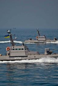 Российские боевые корабли отреагировали на стрельбу украинских катеров в Азовском море