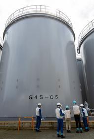 В Японии проверят воздействие очищенной воды с АЭС «Фукусима-1» на морскую флору и фауну