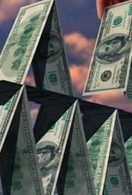 Финансовые пирамиды и деградация экономического интеллекта в России