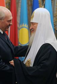 Александр Лукашенко и патриарх Кирилл обсудили ситуацию в Белоруссии и РФ